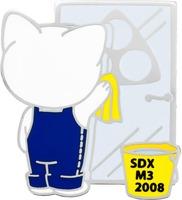 SDX M3 - 2008